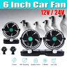 Multipurpose 6inch Car Fan 8W Strong 12V24V Single/Double Head Shaking Head