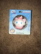 Lip Smacker Disney Emoji Marie (Flipabel) Holiday Cookie Bliss ~Sealed~