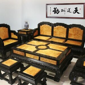 Set of 8 Silkwood Gold thread Nan Palace Chair sofa Coffee table Stool #1175