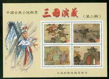 China Taiwan 2002 year Romance of Three Kingdoms 2 sheetlet