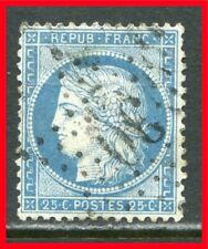 France Postage Stamp Scott 58, Used!! F70b