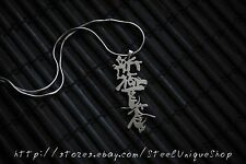 Shinkyokushin Karate Kanji Stainless Steel Pendant Necklace