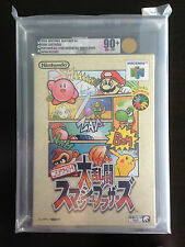 Super Smash Bros. Japanese VGA 90+