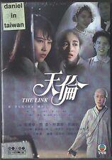The Link (天倫 / HK 1993) TVB DRAMA  8DVD TAIWAN