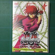 YU YU HAKUSHO BOX 03 - (2 DVD 286m ca. / 14 EPISODI) - YAMATO VIDEO Nuovo