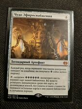 1x Russian Aetherworks Marvel NM - Kaladesh MTG Magic Pioneer x1