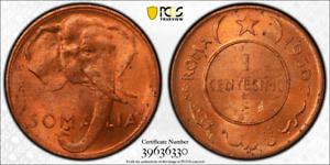 AH1369-1950 Somalia 1 centesimo PCGS MS 64RD Witter Coin