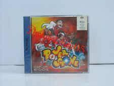 POWER STONE Sega Dreamcast New and sealed ,100% Pal Game( AUS )