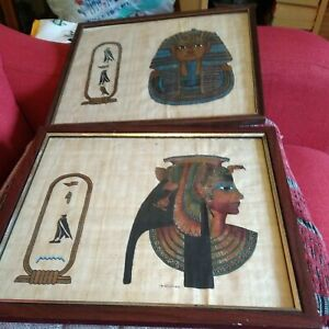 Pair Of Framed Egyptian Pictures 12 And Half Inches By 10 And Half Inches