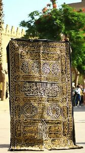 A VERY BEAUTIFUL ISLAMIC INLAID COPPER  SITARAH CURTAIN DOOR KAABA Makkah 3metre