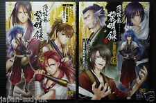 """JAPAN manga: Hakuouki Reimeiroku Anthology """"Sen""""+""""Ren"""" set"""