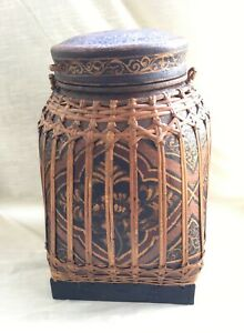 Large Vintage Hand Made Thai Basket - Painted Paper Mache & Bamboo - 18 Inches