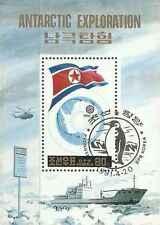 Timbres Explorations Polaires Drapeaux Corée o lot 8428