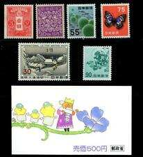 Japan Lot of 6 Mint Never Hinged Stamps and Booklet