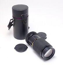 CANON FD Promaster SP MC MACRO ZOOM 80-200mm f4.5 LENS Manual Focus ~ Mint
