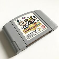 Tamagotchi world - Jeu Nintendo 64 N64 - NTSC-J JAP