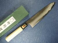 Japanese Sakai Ichimonji Kichikuni White Steel Wa-Gyuto Knife Black Blade 210mm