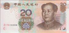 China Banknote P905 20 Yuan 2005, UNC