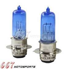 Super White Xenon Headlight Bulb For Yamaha Grizzly 660 Raptor 660 02 03 04 05