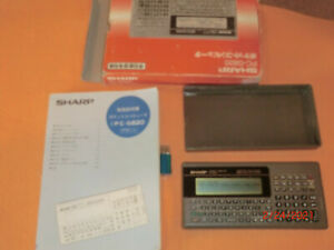 VINTAGE Sharp PC-G820 BASIC Pocket Computer, Cover, Japanese Manual