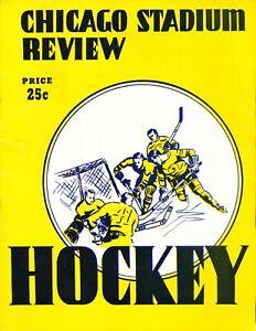 EX PLUS 2/24/1956 Maple Leafs @ Black Hawks NHL Program - 7 HOF'ers in Lineup