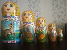 Russian nesting doll 19 cm 5 pieces, wild animals