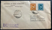 1946 Port Said Egypt Commercial Cover To Muskegon MI USA