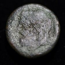 Ancient Greek bronze coin for identification - Lot #2856