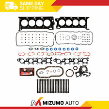 Full Gasket Set Head Bolts Fit 07-09 Toyota Sequoia Tundra Lexus 5.7L Dohc 3Urfe