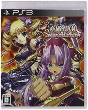 PS3 Shin Koihime Musou Otome Taisen Sangokushi Engi Japan Import Official F/S