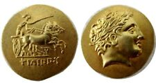 2 Pcs Ancient Greek Stater Gold Coin of King Philip II of Macedon - 323 BC copy