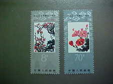 CHINA PRC Sct # 1811-12 Mint NH Japan-China Relations