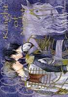 Code Geass Doujinshi (Suzaku x Lelouch) Knight of Night