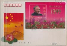 People's Republic of China Mi.-number.: Block91 (complete issue) FDC 1 (9408892