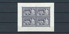 Hungary never hinged airmail stamp sheet of 4 -  C67