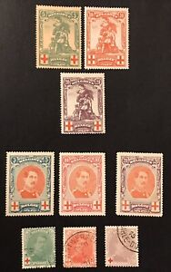 Belgium 1914 Collection MH/Used