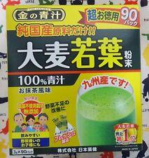 new Golden Aojiru Barley Young Leaves 3 g x 90 packs Green Powder JAPAN F/S
