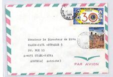 MALI Cover *Tominian* MISSIONARY MIVA Air Mail Austria 1989 CA221