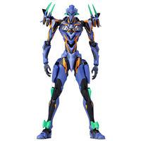 EVANGELION - Revoltech Evolution N.017 Eva-01 Anima Final Action Figure Kaiyodo