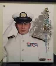 3R JAPANESE COMMANDER OF FLEET. TOSHIRO MIFUNE.  WWII SUMMER UNIFORM
