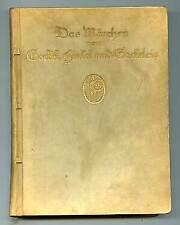 Clemens BRENTANO / Das Märchen von Gockel Hinkel und Gackeleia 1st Edition 1918