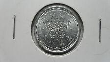 China Manchukuo 1 Fen Aluminium, KT 8 / 1941, XF+