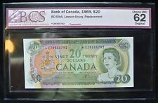 BANK OF CANADA 1969 $20 Replacement NOTE - Choice UNC - Prefix *EZ - MS-62