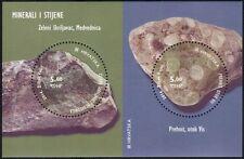 Croatia 2014 Minerals/Rocks/Crystals/Geology/Mining/Green Schist 2v m/s (n44672)