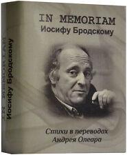 "Nouveau Mini 3"" livre russe Joseph Brodsky Lyrics Poems Poetry Miniature Book"