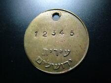 CA 1940'S PALESTINE DOG TAG – SAMPLE - JERUSALEM KRETCHMER TOKEN JUDAICA ISRAEL