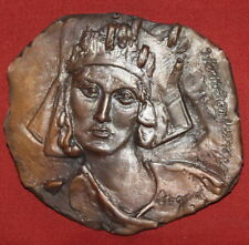 Vintage Handcrafted Woman Head Relief Tin Bronze Art Plaque Signed