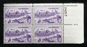 US Plate Blocks Stamps #994 ~ 1950 KANSAS CITY, MISSOURI 3c Plate Block of 4 MNH