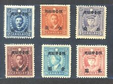 Taiwan 1946 Surcharge on Martyrs Stamp (6v Cpt) MNH
