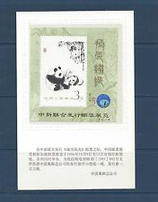 """CHINA  PRC   # 1987a   S/S  WITH PRESENTATION CARD   MNH**    """"GIANT PANDAS """""""